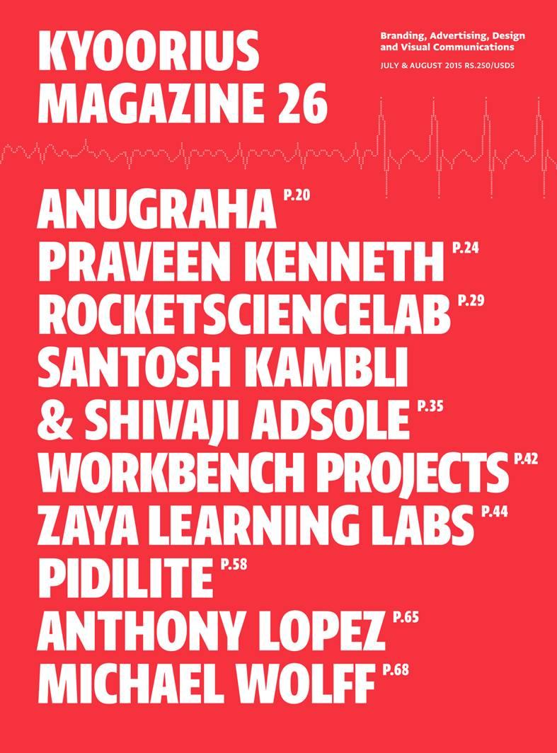 Kyoorius-Issue-26