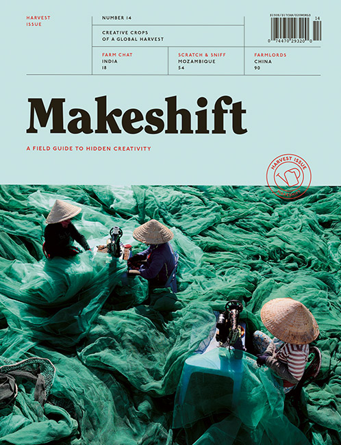 Makeshift_Issue14_Cover