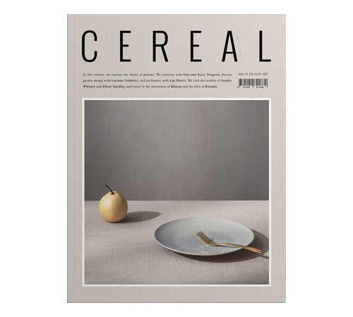 Cereal_Vol17_Cover