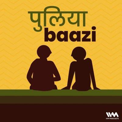 Podcasters-Kedar-Nimkar-Puliyabaazi