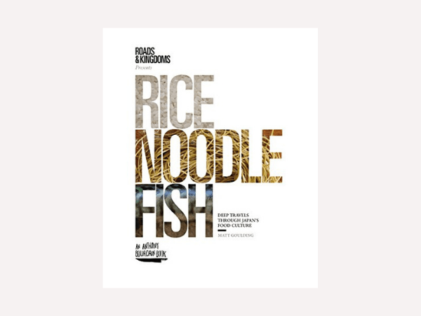 Christmas-books-Rice-Noodle-Fish