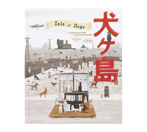 Wes-Anderson-Collection-Isle-Dogs