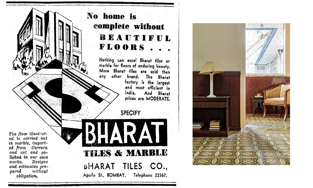 bft-marble-art-deco-home
