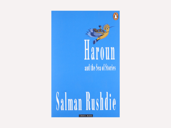 books-sea-haroun-and-the-sea-of-stories