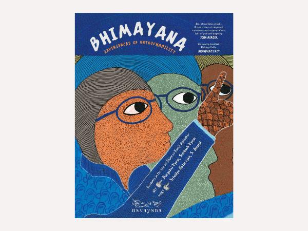 navayana-bhimayana-experiences-of-untouchability