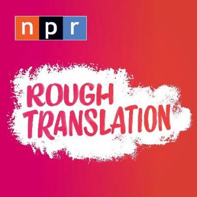 podcasts-rough-translation